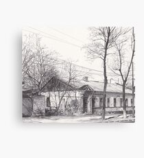 Hand drawn historical architecture Canvas Print