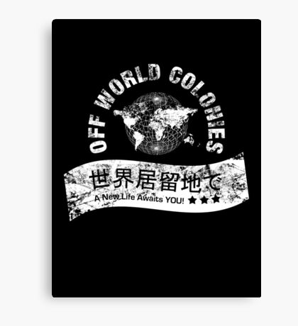 Blade Runner Off World Colonies Canvas Print