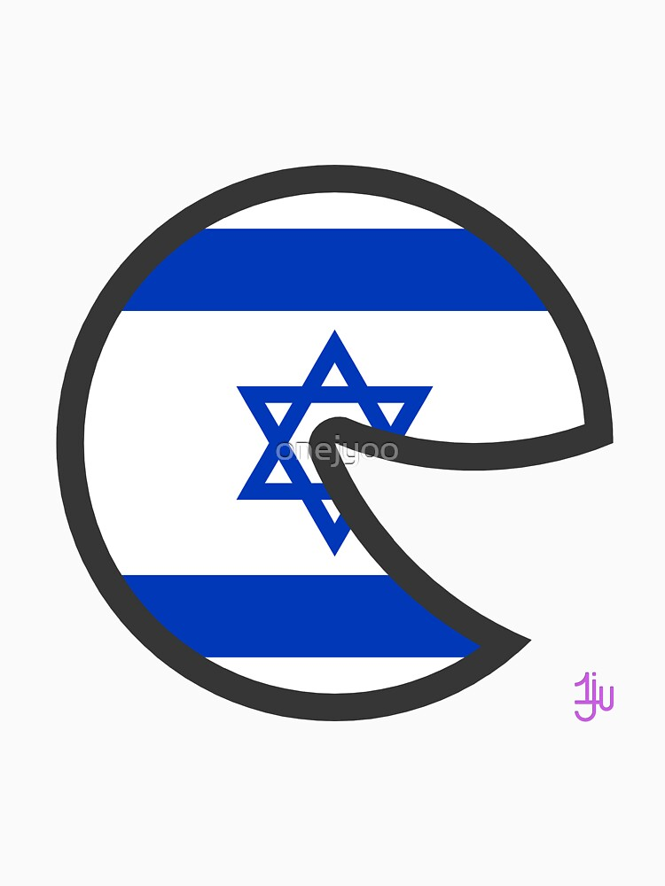 Israel Smile by onejyoo