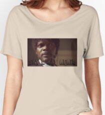 Pulp Fiction Say What Again Jules Women's Relaxed Fit T-Shirt