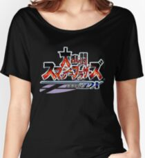 Japanese Super Smash Bros. Melee Logo Women's Relaxed Fit T-Shirt