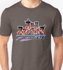Japanese Super Smash Bros. Melee Logo Unisex T-Shirt