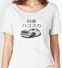 Nissan Skyline | Nissan Gtr |Nissan Hakosuka Women's Relaxed Fit T-Shirt