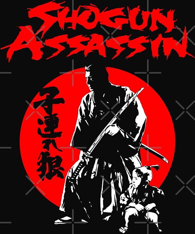 quotlonewolf and cub aka shogun assassin shintaro katsu