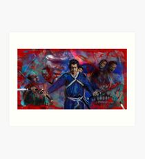 THE SHOGUN ASSASSIN AKA bring your child to work day. Art Print
