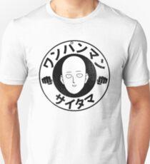 Funny Saitama Unisex T-Shirt