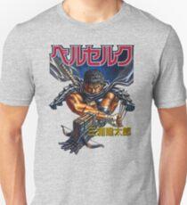 Black Swordsman T-Shirt