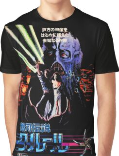 A world light-years beyond your imagination. Graphic T-Shirt