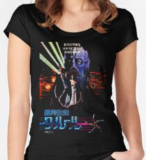 A world light-years beyond your imagination. Women's Fitted Scoop T-Shirt