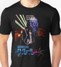 A world light-years beyond your imagination. Unisex T-Shirt
