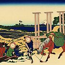 'Senju' by Katsushika Hokusai (Reproduction) by Roz Abellera