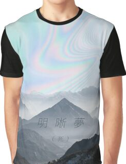Lucid Dreaming Graphic T-Shirt