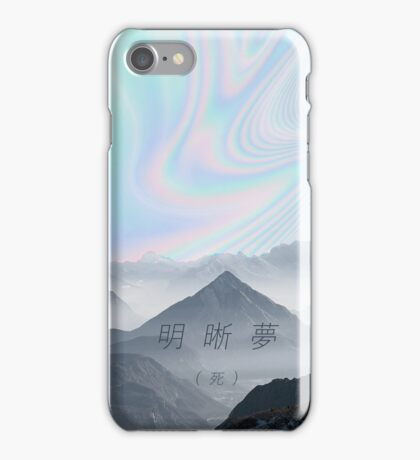 Lucid Dreaming iPhone Case/Skin