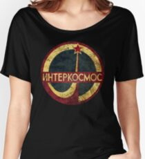 CCCP Interkosmos V02 Women's Relaxed Fit T-Shirt