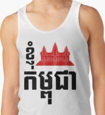 I Angkor (Heart) Cambodia (Kampuchea) Khmer Language Tank Top