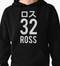 Ross 32 Japanese Pullover Hoodie