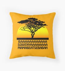 Genial Lion King   Ba Sowenya Throw Pillow
