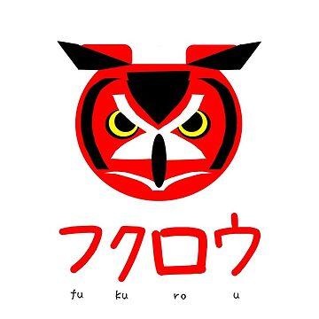 Fukurou Owl by yodaman293