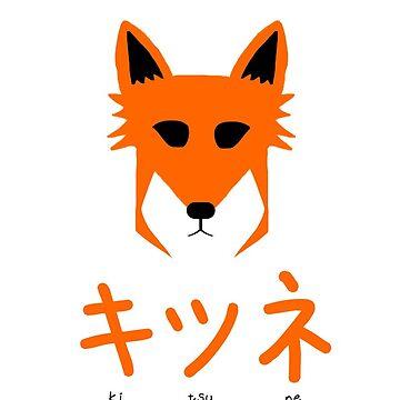 Kitsune Fox by yodaman293
