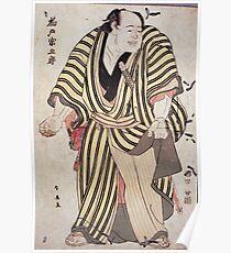 Sumo-E  Ukiyo - Prints Of Sumo Wrestler Kashiwado Sogoro 1762. Man portrait: man,  people,  sport,  sumo,  traditional,  wrestler,  wrestling,  fat,  overweight,  rice,  sport Poster