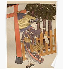 Suzuki Harunobu - Woman Visiting The Shrine In The Night. Woman portrait:  geisha ,  women,  courtesan,  fashion,  costume,  kimono,  hairstyle,  headdress,  parasol,  mirror,  maid Poster