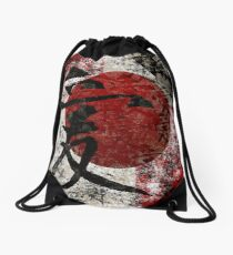 Peace Love and Hope #1 Drawstring Bag