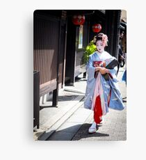 Walking in the Gion Canvas Print