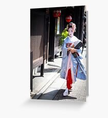 Walking in the Gion Greeting Card