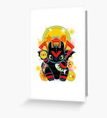Lucky Dragon Greeting Card