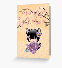 Neko Kokeshi Doll V2 Greeting Card