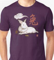 Lionhead Rabbit Sumi-E Unisex T-Shirt