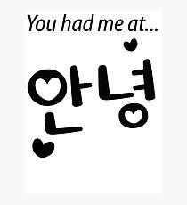 You had me at annyeong! Photographic Print