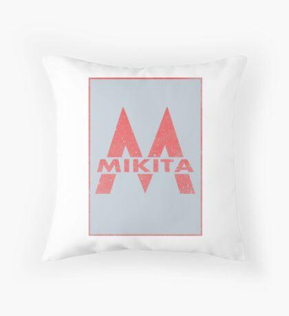 Retro 60's CTA Sign Mikita Throw Pillow