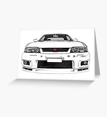 Nissan Skyline R33 GT-R (front) Greeting Card