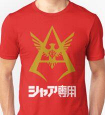Char's custom tee シャア専用 - BOLD Unisex T-Shirt