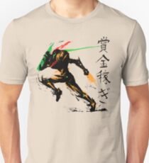 Samus Aran Slim Fit T-Shirt