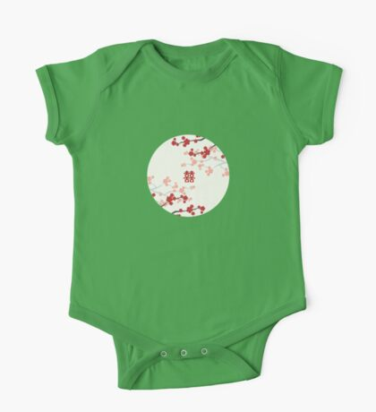 Red Oriental Cherry Blossoms on Ivory and Chinese Wedding Double Happiness | Japanese Sakura  Kids Clothes