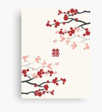Red Oriental Cherry Blossoms on Ivory and Chinese Wedding Double Happiness | Japanese Sakura  Canvas Print