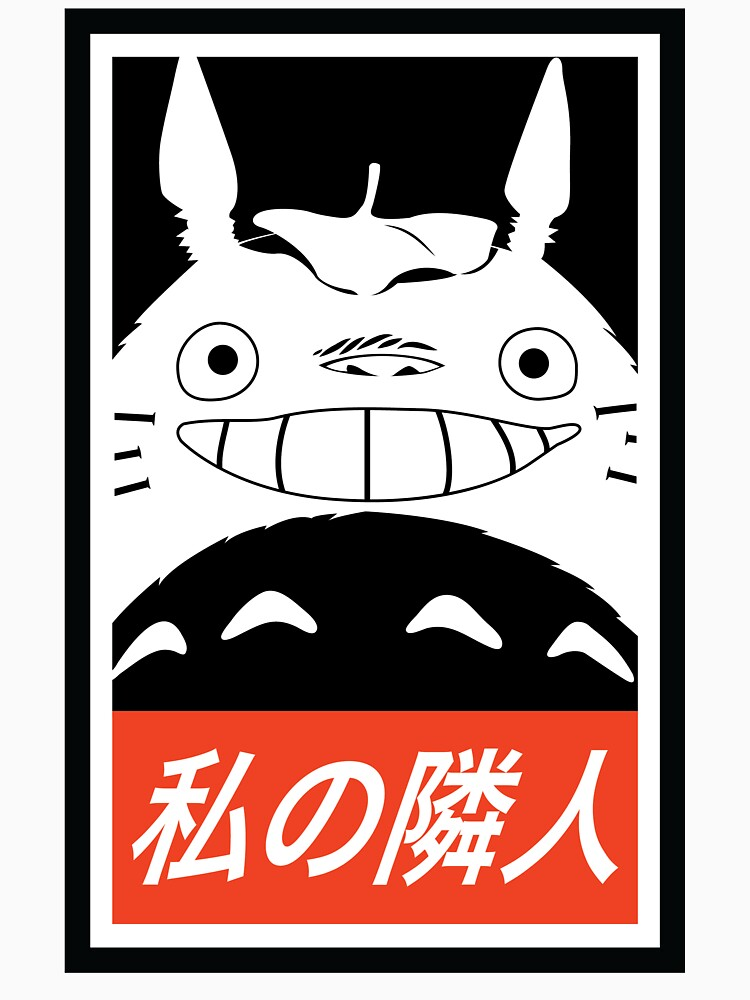 My Neighbor, Totoro! (Obey Parody) by TheCSimmons
