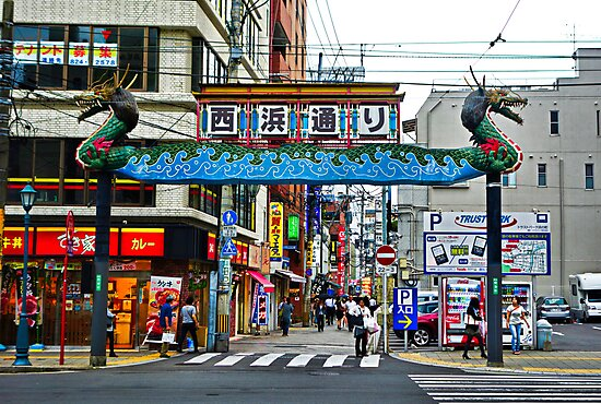 Nagasaki Chinatown by Robert Meyers-Lussier