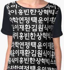 VIXX Hangul Names White onBlack Women's Chiffon Top
