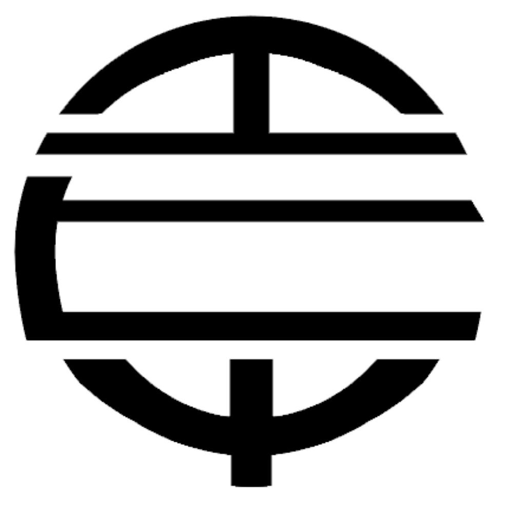 Emblem of Ehime Prefecture, 1933-1973 by abbeyz71