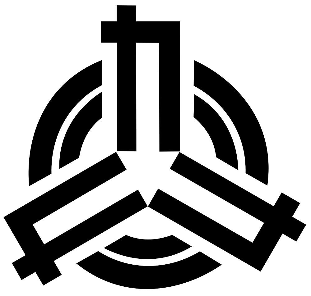 Emblem of Saga Prefecture  by abbeyz71