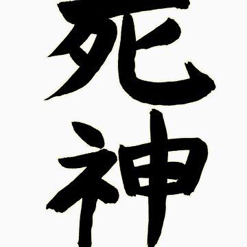Shinigami - Death Note & Bleach  by Japancast