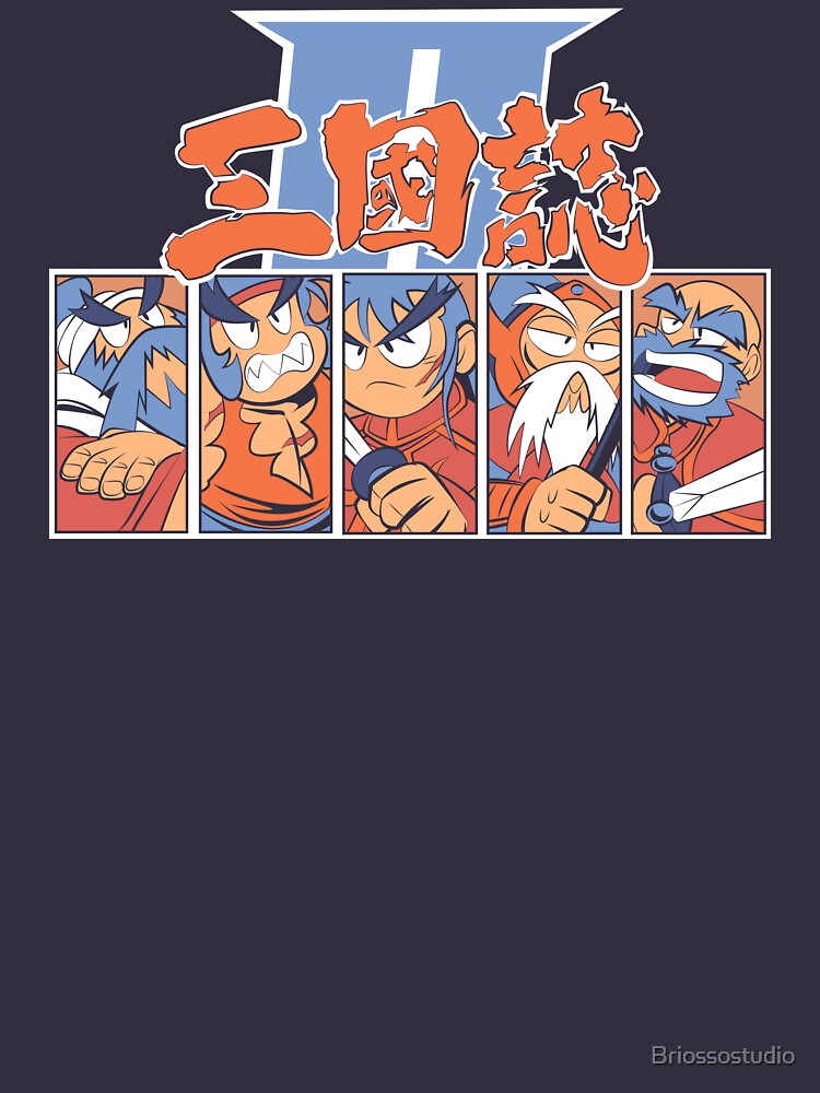 Dynasty Warriors by Briossostudio