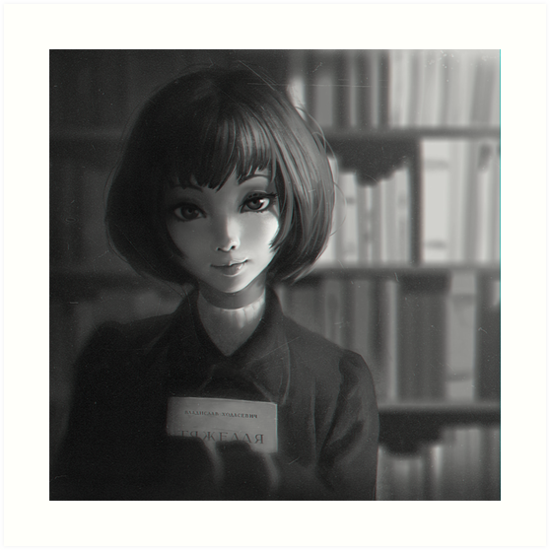 Bookshelf by Ilya Kuvshinov