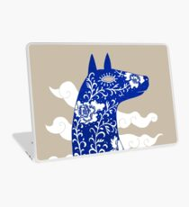The Water Horse in Blue and White Laptop Skin
