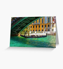 Impressions of Venice - Ponte dell Accademia Turquoise  Greeting Card