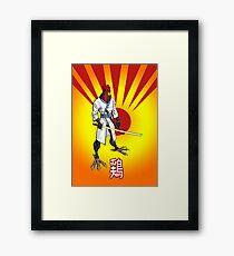 Samurai Chicken Gerahmtes Wandbild