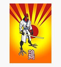 Samurai Chicken Fotodruck